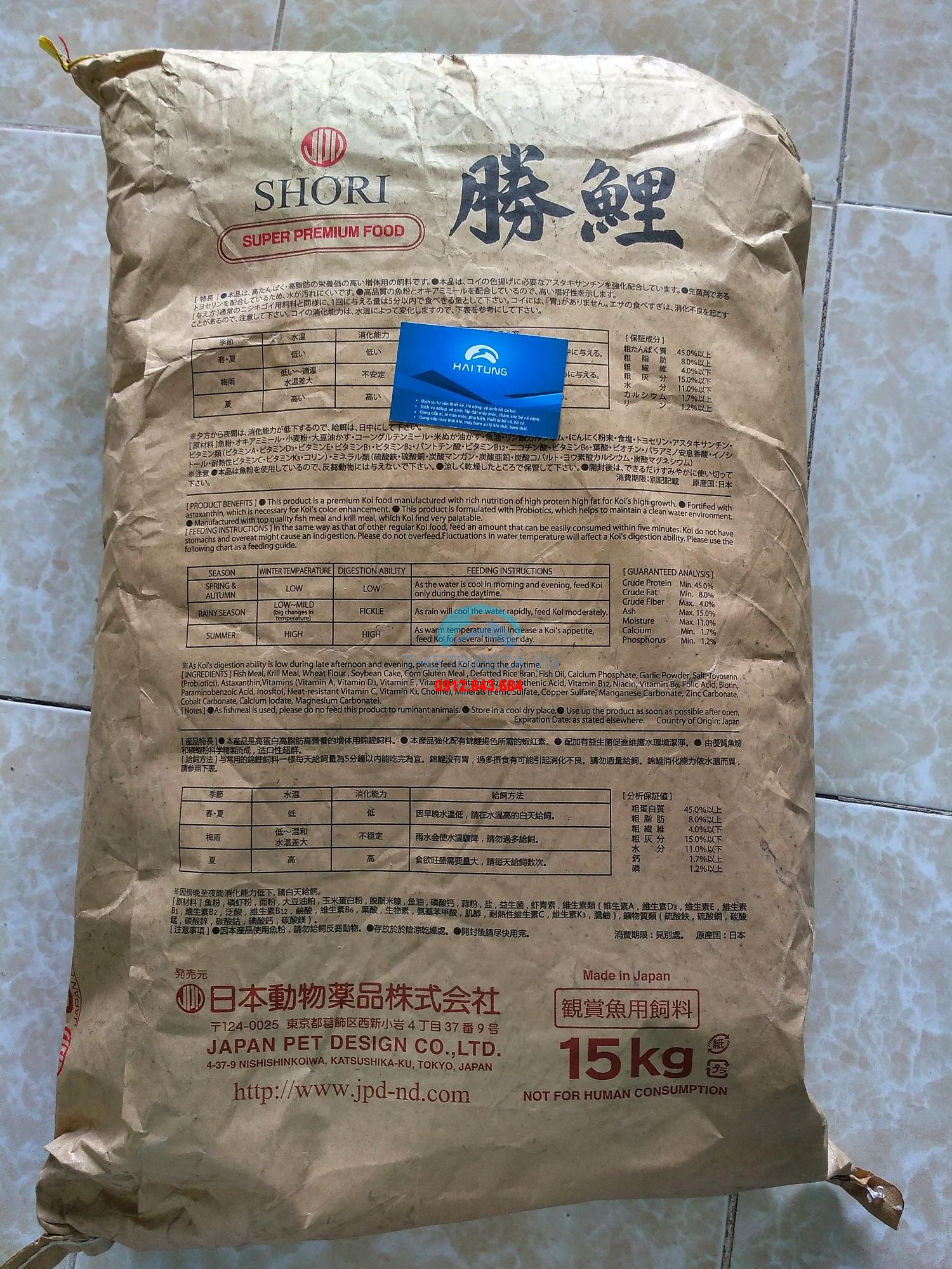 Thức ăn cá Koi JPD SHORI một bao 15kg