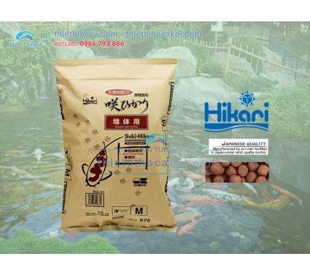 Thức ăn cá koi Hikari growth bao 15kg